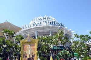 market village